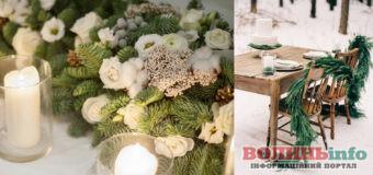 Декоруємо зимове весілля