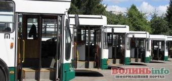 Від завтра внесено зміни у графік руху тролейбусів у Луцьку