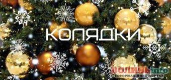 Українські колядки – ТОП 25 пісень про Різдво, які має знати кожен