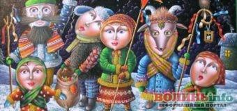 Коли колядують, щедрують, засівають в Україні на різдвяні свята