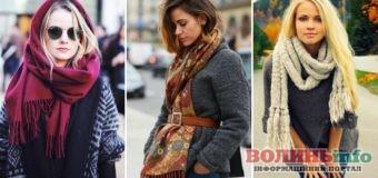 Стильно і тепло: 7 оригінальних способів носити шарф взимку