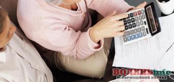 Перерахунок пенсій з 1 грудня: що зміниться