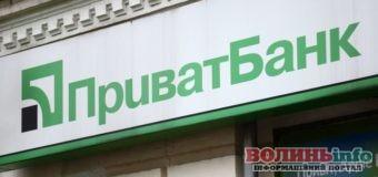 ПриватБанк терміново попередив українців про нову шахрайську схему