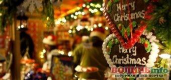 24 грудня – Різдво за Григоріанським календарем, в народі – католицьке Різдво