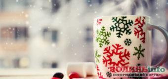 24 грудня: яке сьогодні свято?