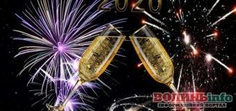 Тости на Новий 2020 рік Щура