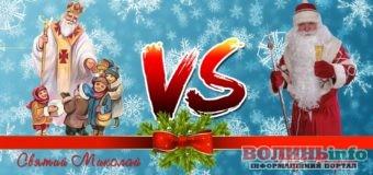 Святий Миколай і Дід Мороз: 9 відмінностей