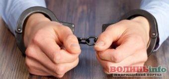 У Ковелі затримали підозрюваного у вбивстві та грабежі зловмисника