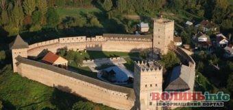 У Луцьку оголосили конкурс на облаштування території біля замку