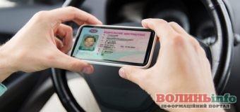 Маєш електронній водійські права – маєш авіабілет і квиток на потяг