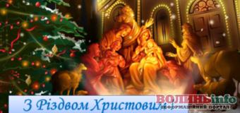 Картинки з Різдвом Христовим 2020: різдвяні відкритки і листівки