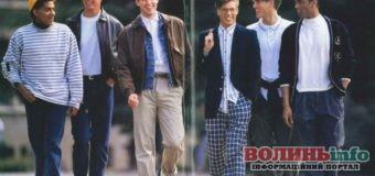 Тренди чоловічої моди 2020: назад у 90-ті,або що носитиму чоловіки із ретро