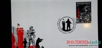 Укрпошта випустила конверт і марку на честь захисників Донецького аеропорту