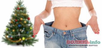 Схуднути після новорічних свят: дієві поради та варіант раціону