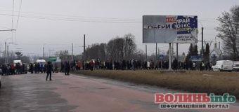 """""""Луцьк-Рівне"""" – дорогу перекрили протестувальники"""