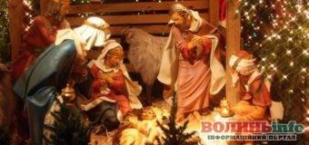 7 січня: яке сьогодні свято?
