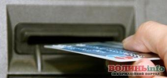 У пенсіонера вкрали картку і зняли 14 тисяч гривень