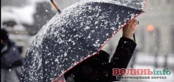 Мокрий сніг та ожеледиця насуваються на Волинь