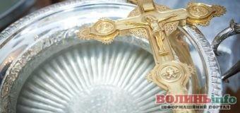 10 порад, як використовувати святу воду, щоб захистити оселю і мати міцне здоров'я