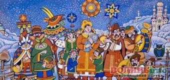 Щедрівки для дітей українською мовою