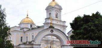 Різдво 2020: розклад богослужінь у соборі Святої Трійці у Луцьку