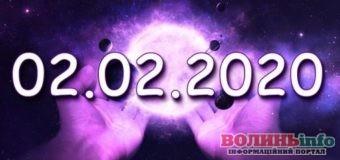 02.02.2020: деркальна дата – що можна і не можна робити