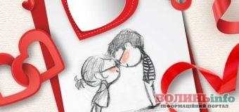 Ідеї подарунка на День святого Валентина