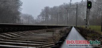 Волинянка загинула під колесами потяга на Прикарпатті