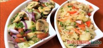 Постимо смачно: 5 смачних пісних салатів