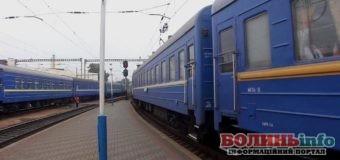 До 8 березня Укрзалізниця вже призначила додаткові потяги