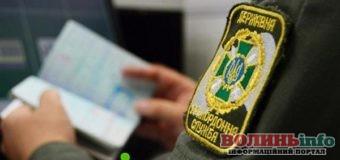 До Польщі по поспорту брата-близнюка: на кордоні затримали порушника