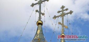 І святого місця не бояться: у Луцьку пограбували церкву