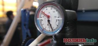Без опалення та гарячої води: 27 лютого частина Луцька залишиться без тепла