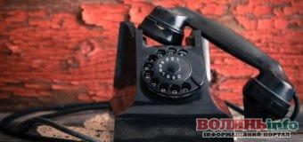 """""""Укртелеком"""" планує підвищити ціни на телефонний зв'язок"""
