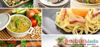 7 рецептів смачних і ситних страв для всієї родини