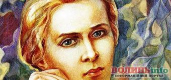Леся Українка: 149 років з дня народження та секрети особистого життя великої жінки