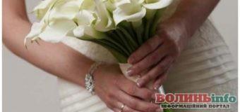 Як обрати букет нареченої: поради від професійних флористів