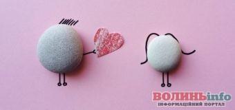 Що робити, якщо ти не встиг купити подарунок до Дня святого Валентина: поради жіночої редакції