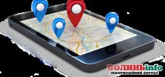 Google планує обмежити доступ додатків до геолокації користувачів