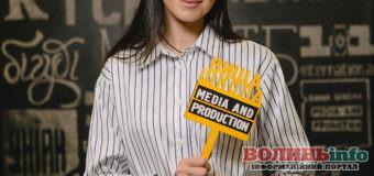 Телеведуча «Сніданок. Вихідний» Валентина Хамайко стала ментором «Дитячої медіашколи» Вищої Школи Media & Production 1+1 media