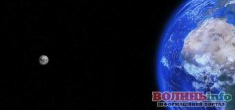 Другий місяць: у Землі з'явився ще один супутник