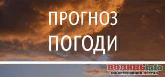 Українцям прогнозують негоду
