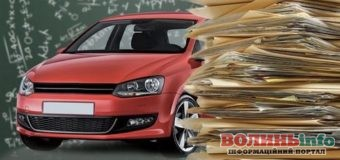 Розмитнити автомобіль онлайн реально