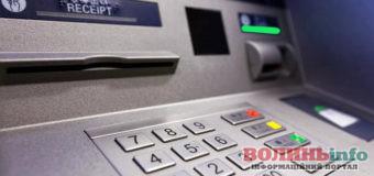 Новий метод шахрайства з банкоматами – будьте обережними
