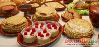 Масляна 2020: історія свята та які млинці готувати