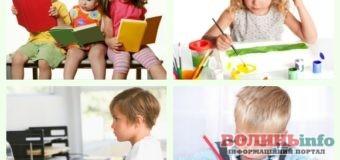 Карантин з користю: чим зайняти дитину під час вимушених канікул