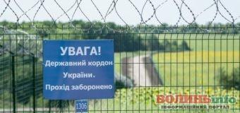 Україна закриває кордони для іноземців