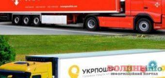 """""""Нова пошта"""" та """"Укрпошта"""": посилки до кінця карантину зберігатимемо безкоштовно"""