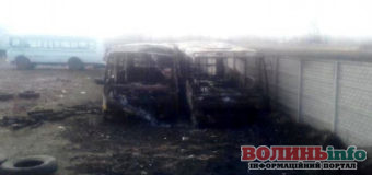 Пожежа у Луцьку: згоріли два автобуси