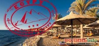 Єгипет по-новому: візовий в'їзд для туристів на територію країни буде змінено